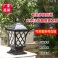 厂家直销户外别墅花园灯 压铸铝柱头灯 花园庭院围墙灯