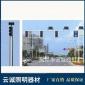 【标志杆】厂家供应交通标志杆道路安全标志立杆指示标志杆定制