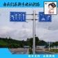 河北保定雄县道路监控杆交通设施厂家路美热镀锌标志杆