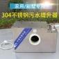 源头厂家直销马桶污水提升器地下室提升泵排污泵家用自动粉碎切割
