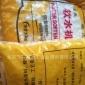 销售软水盐13911235316