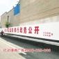 朔州墙体广告让企业订单接到手软朔州墙体宣传标语设计